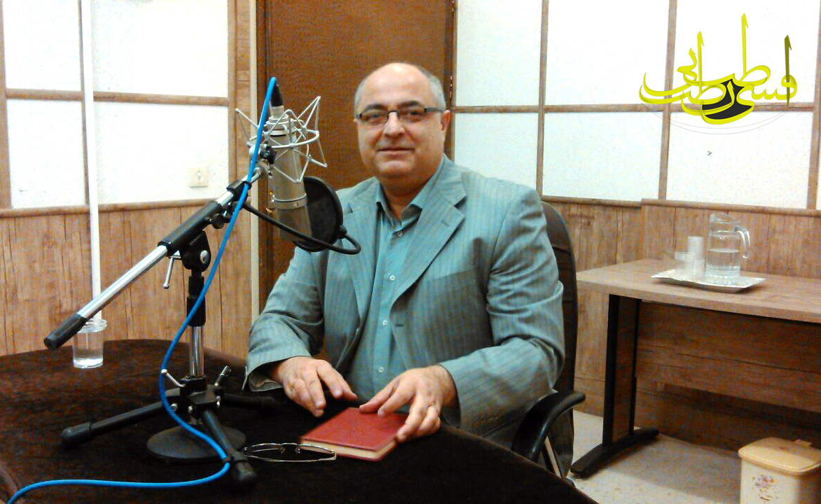 برنامه رادیو اصفهان - دکتر طباطبایی