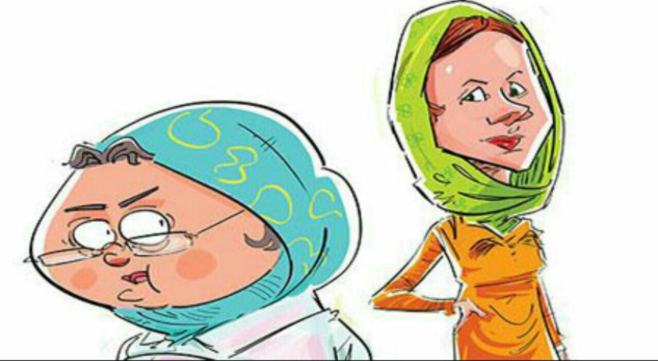عروس و مادر شوهر - دکتر طباطبایی