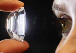 الماس وجود