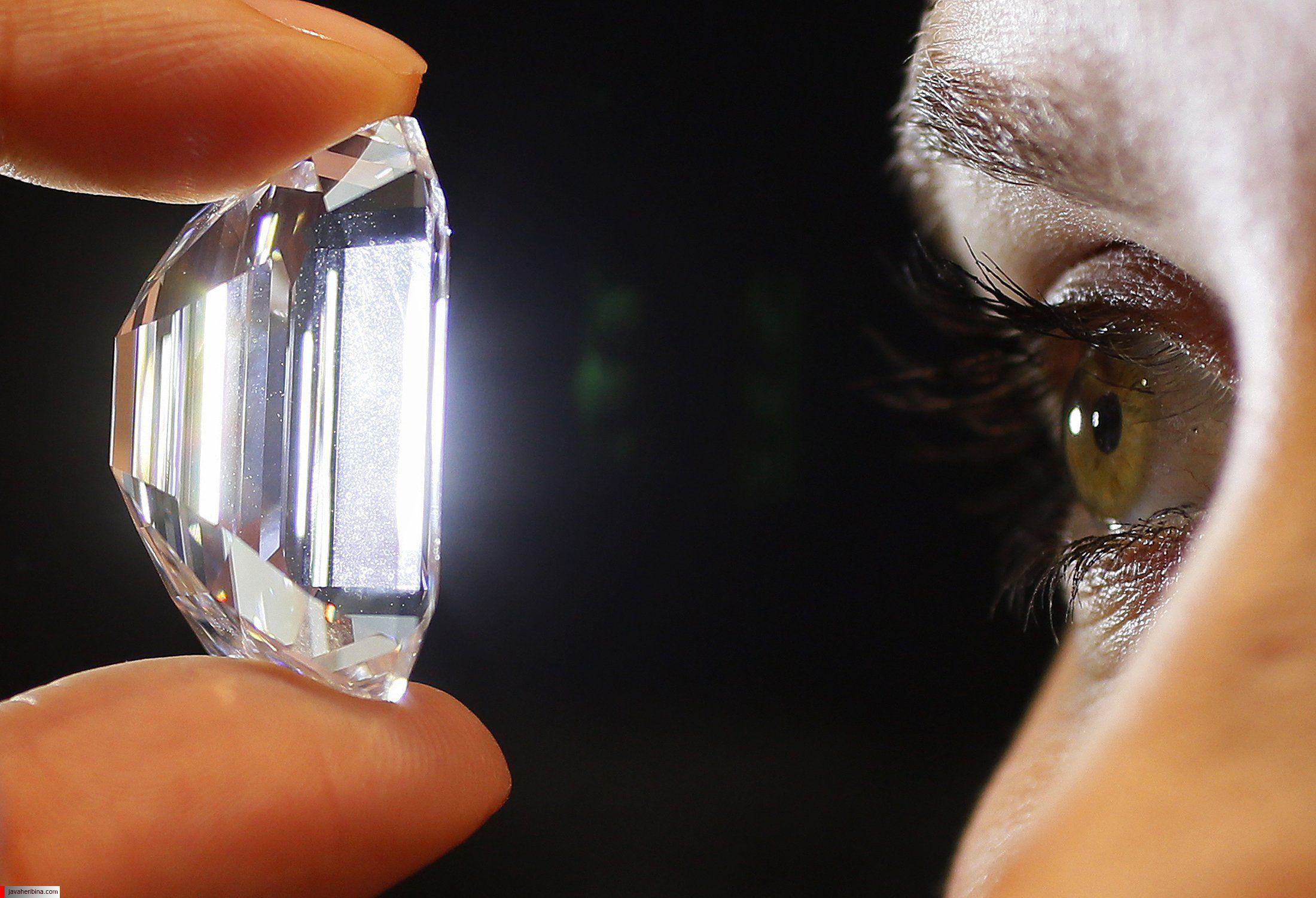 الماس وجود - دکتر طباطبایی