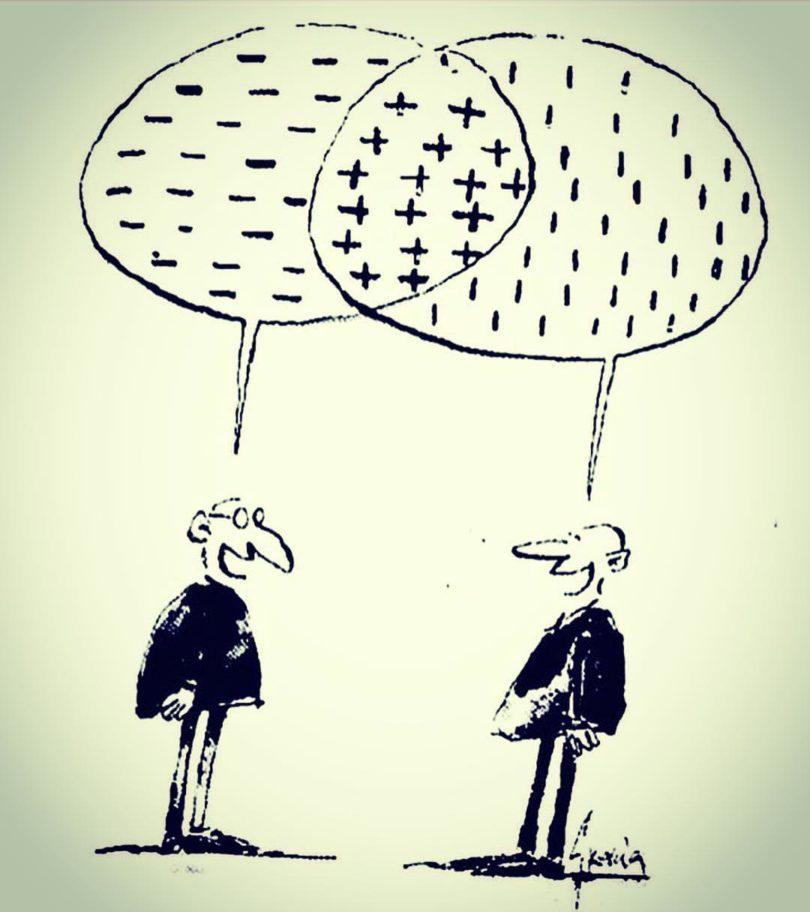 جریان ذهنی - دکتر طباطبایی