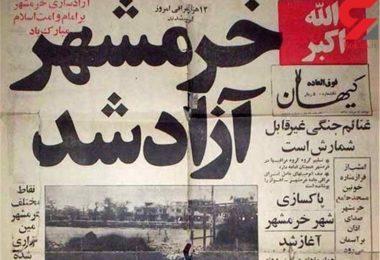 سوم خرداد جشن بزرگ ملی - دکتر طباطبایی